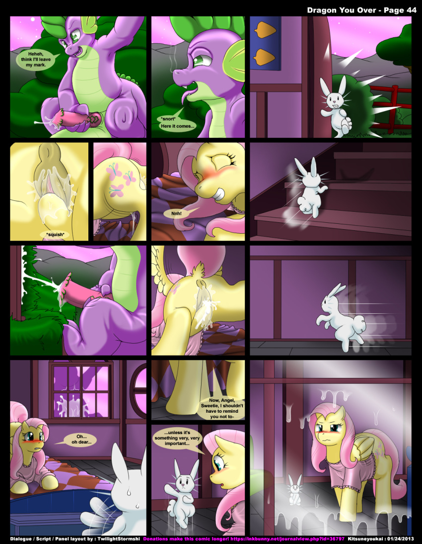 magic cheerilee friendship my little pony is Courage the cowardly dog ustes mask