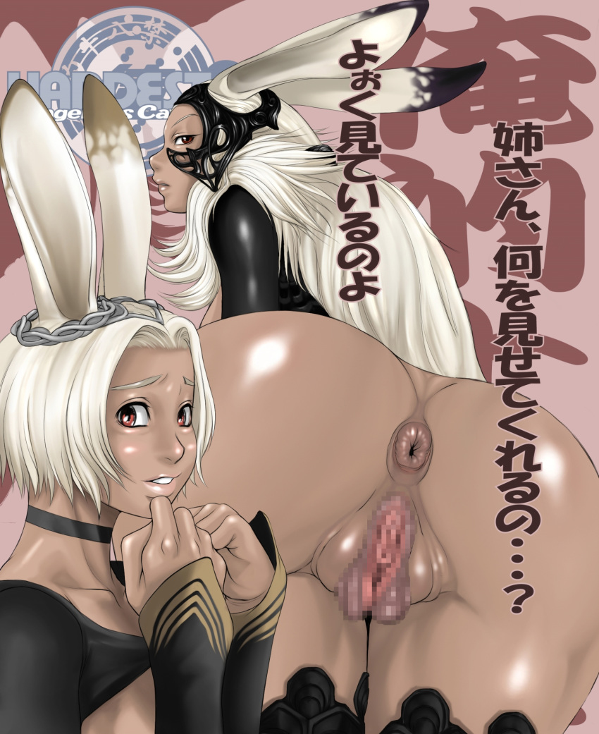 anime girl big with butt Legs behind her head anal