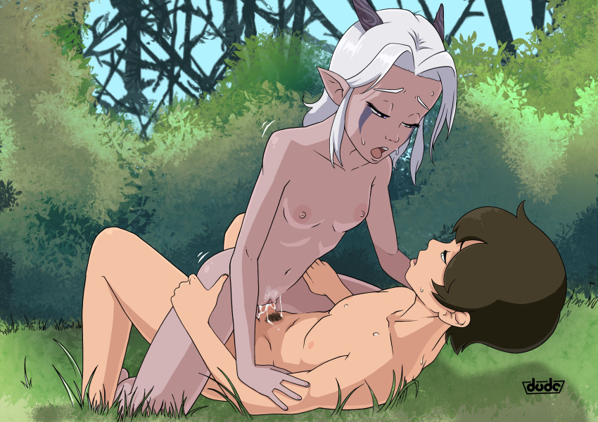 rayla dragon the nude prince Friday the 13th the game adam palomino